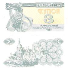 UKRAINE 3 Karbovontsiv Banknote World Money UNC Currency Europe Note p82a Bill