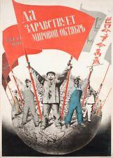 Russian Propaganda Constructivism LONG LIVE WORLD OCTOBER Gustav Klutsis Poster