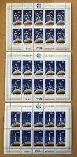 Moldawien Europa Raumfahrt 1994, 3 KB. Postfrisch