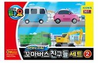 Little Bus TAYO's Friend Mini Korean TV Toys 4 pcs car-Bongbong Heart Poco Max