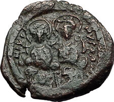 JUSTIN II & Queen Sophia 565AD Constantinople Medieval Byzantine Coin i58418