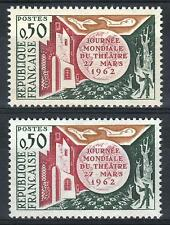"FRANCE STAMP TIMBRE 1334 "" JOURNEE DU THEATRE VARIETE COULEUR"" NEUF xx SUP M363"