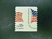 1978 $.15 #1618C Fort McHenry Flag Issue Mis-perf MNH - See Images & Description