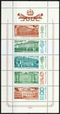Russia 1986 MNH KLB Sc 5523 a-e Mi 5671-5675 Palace Museums in St.Petersburg **