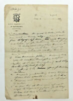 Rare Hand Written Note About King George II of Greece & Ramsay MacDonald 1922/3
