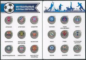 Russia Football Set 18 Colorcoin´s from 1 Rubel 2017 in Bilster, UNC.-