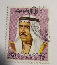 STATE OF KUWAIT Sc#473 Θ used ,250 Fils postage stamp. fine +