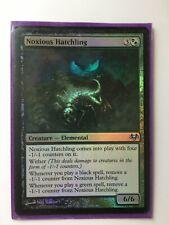 Marshdrinker Giant FOIL Eventide NM-M Green Uncommon MAGIC MTG CARD ABUGames