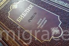 RUSSIAN Table BIBLE faux leather hard cover, Indexes 29x22cm 2.2kg Gift Box