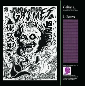 GRIMES: Visions (2012/2020) Limited Edition Archival Pigment Print, 24x24