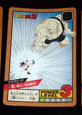 DRAGON BALL Z DBZ SUPER BATTLE POWER LEVEL PART 8 CARD CARTE 350 JAPAN 1994 NM