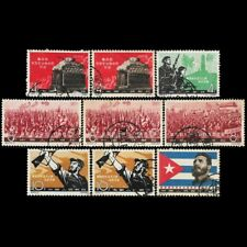 Rep Of China 1963. Postage Stamps The 4th Anniversary of Revolution. 9 Pcs