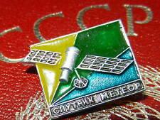 VTG Russian Soviet SPACE KOSMOS pin badge brooch  propaganda СССР Sputnik Meteor