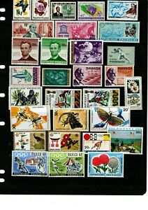 RWANDA VARIOUS MINT STAMPS FROM COLLECTION BK1