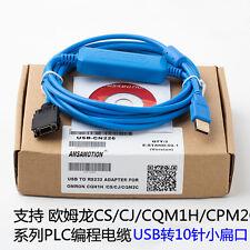 Programming Cable USB-CN226 USB2 to RS232 Omron CS CJ CQM1H CPM2C PLC win7 XP