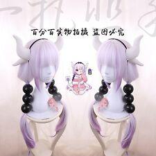 High Quality Miss Kobayashi's Dragon Maid Kanna Kamui Cosplay Wig