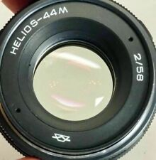HELIOS 44M 2/58 Vintage Lens USSR with adapters for Canon Nikon Sony Fuji EXC+++