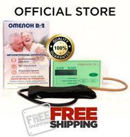 No Blood Omelon B 2 Glucose Meter  Monitoring Sugar Non Test Strips  Glucometer
