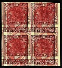 SPAIN 1879 ☆ 10c DOUBLE PRINT INVERTED IMPERF BLK of 4 ☆ MNG☆ ex - King FAROUK ☆