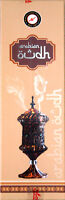 Arabian OUDH NATURAL 50grams Incense Sticks oud AGARWOOD Powder Attar aloeswood