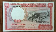 MALAYA AND BRITISH BORNEO $10 BANK NOTE BUFFALO banknote paper currency