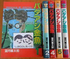LOT 5 MANGAS JAPONAIS YANMAGA KC SPECIAL n° 1 2 4 5 6 - VO JAPAN