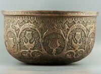 Antique Indian Kashmiri copper jardiniere planter plant pot with repoussé design