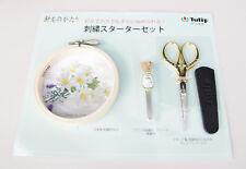 Tulip HK-001 Hiroshima Hari Monogatari Embroidery Needles Starter Set