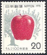 GIAPPONE 1975 Apple/Fruit/impianto/NATURA/agricoltura/alimentari/Orticoltura 1 V (n25385)