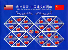 Liberia 2016 MNH Diplomatic Relations China 40th Anniv 25v M/S II Flags Stamps