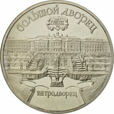 [#539302] Munten, Rusland, 5 Roubles, 1990, Saint-Petersburg, PR, Copper-nickel