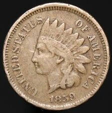 More details for 1859 | u.s.a. indian head one cent | cupro-nickel | coins | km coins