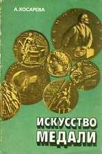 ART OF RUSSIAN AND SOVIET MEDALS Author: A.KOSAREVA
