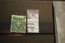 FRANCOBOLLI ITALIA COLONIE ERITREA NUOVI** N°14(F13545)
