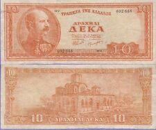 Greece 10 Drachmai Banknote 1954 Choice Very Good Condition Cat#189-A-692666