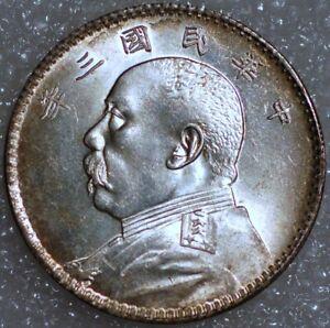 China Dollar Year 3 (1914) Yuan Shih Kai K-646 Y-329 Silver Triangle Yuan D+672