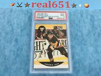 1990 Pro Set #632 JAROMIR JAGR Rookie | Header Line w/Stats | Pop 16 PSA 9 Mint