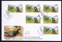 ISRAEL STAMP 2015 BLACK FRANCOLIN 6 ATM MACHINE 001 LABEL FDC PHASIANIDAE BIRDS