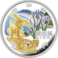 AICHI 47 Prefectures (11) Silver Proof Coin 1000 Yen Japan Mint 2010