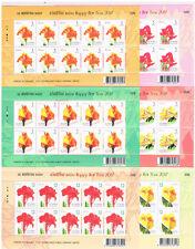 THAILAND 2016 Canna Flowers (Flora) F/S