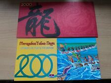 Malaysia 2000 6 Jan Presentation Pack Chinese New Year of the Dragon