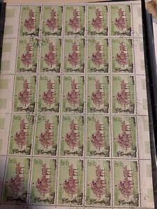 25-Laos #C37 Pre Cancel - 1960 15k Buffalo Cart