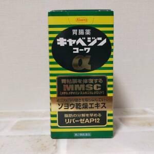 Kyabejin Alpha 300 Tablets Gastrointestinal agent CABAGIN KOWA Japan