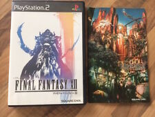 PS2:   FINAL FANTASY XII      FF12       JAP