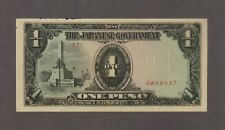 1 ONE PESO PHILIPPINES JAPANESE INVASION MONEY UNC NOTE BANKNOTE BILL JIM WWII