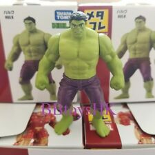 Takara Tomy Marvel Avengers Metacolle Mini Diecast Hulk Figure