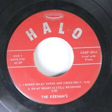 Hear! Hillbilly Gospel 45 The Keenan'S - I Bowed On My Knees And Cried Holy / Oh
