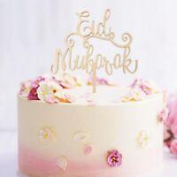 Wood Eid Mubarak Ramadan Wedding Cake Topper Muslim Islam Hajj Decoration Craft