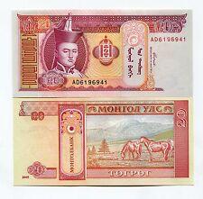 Mongolia 20 Tugrik 2005 Unc Banknote Paper Money P63