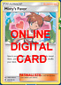 4X Misty's Favor 202/236 Unified Minds Pokemon TCG Online Digital Card
